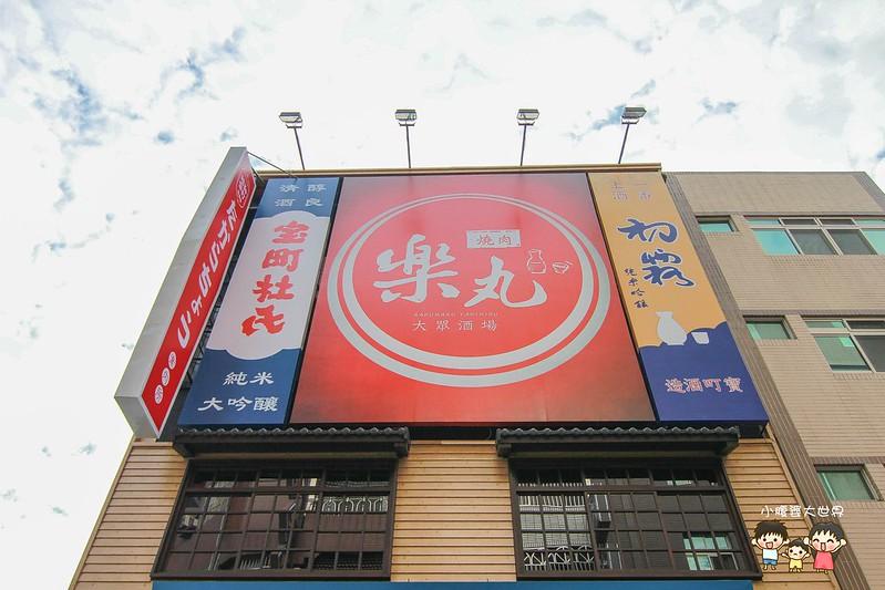 台中章魚燒 084