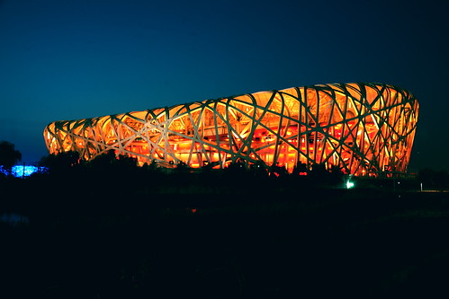 Beijing National Stadium 北京国家体育场