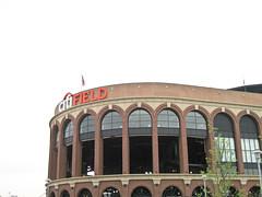 Citi Field rotunda.