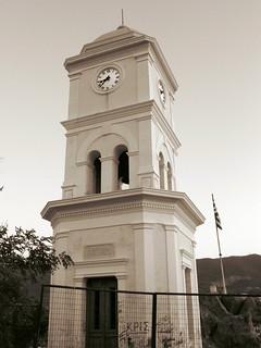 תמונה של Poros Clock Tower. island hellas greece 50views picnik poros saronicgulf aigina galatas ελλάδα νησί αίγινα σαρωνικόσκόλποσ πόροσ γαλατάσ