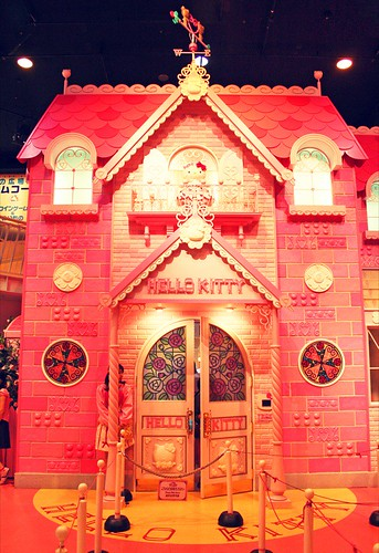 Hello Kitty 39 S Home In Puroland Japan Miseducated