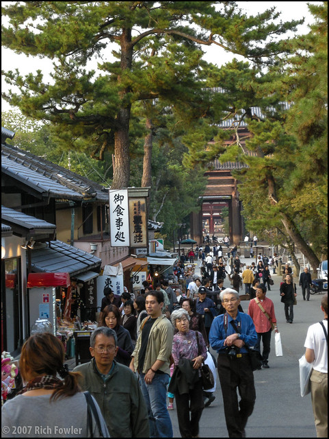 Souvenir Shops in front of Todaiji Temple