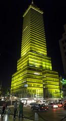 Gigante Amarillo