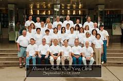 Thu, 09/17/2009 - 09:25 - Xianyang-09