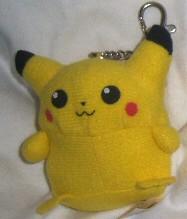 Burger King Pokemon Pikachu Talking