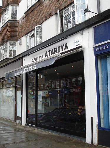 Atari-Ya, Hendon, London NW4