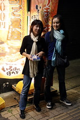 Iwate, Japan, September 2009