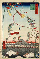 Hiroshige: The city flourishing, Tanabata festival, 1857