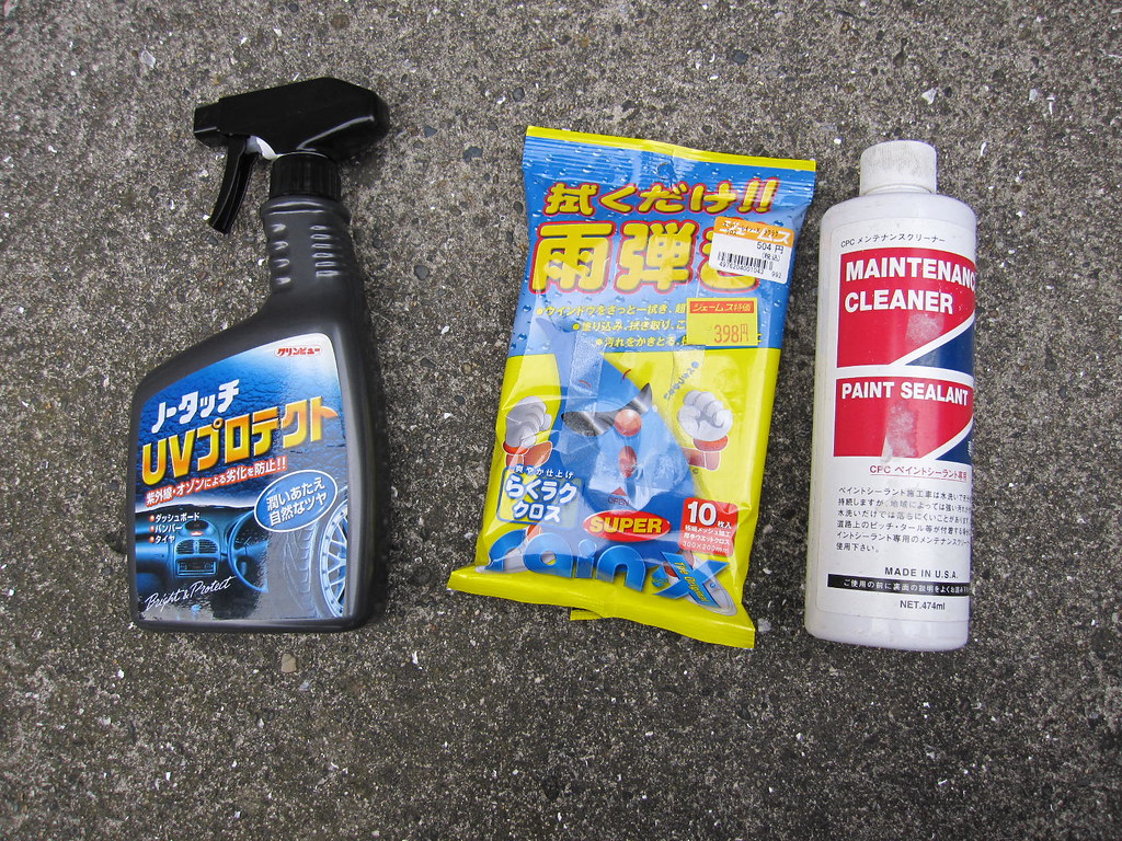 Car Wash Tire Brush