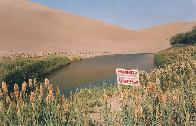 sand coulee buddhist personals Book your tickets online for the top things to do in sand coulee, montana on  tripadvisor: see 2464 traveler reviews and photos of sand coulee tourist  attractions.