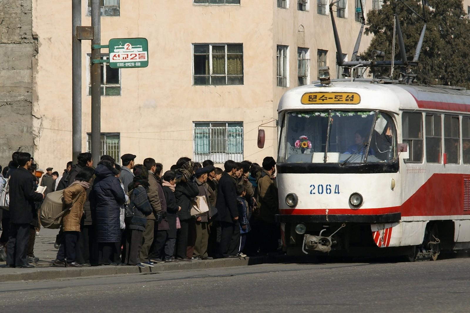 Pyongyang tram stop