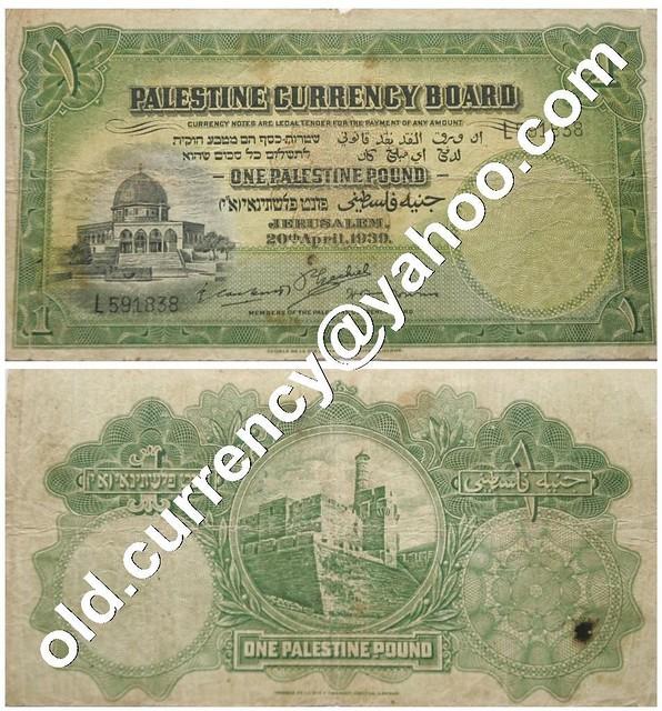 one pounds palestine 1939 فلسطينى جنيه