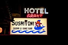 SushiToni