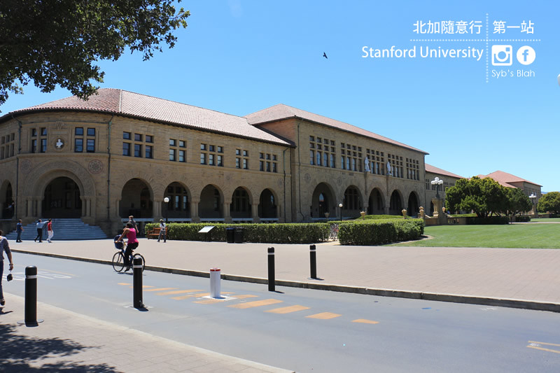 stanforduniversity,史丹佛大學,遊記,導覽,自由行,旅行,家庭旅行,旅遊,roadtrip,加州,北加州,美國旅行,hoovertower,胡佛塔,quad