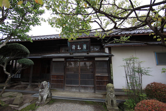 Japanese Traditional Style House Exterior Flickr Photo Sharing