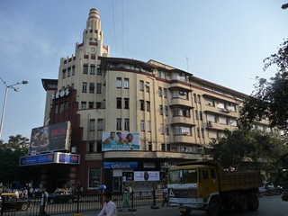 Eros Cinema - Mumbai, India
