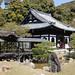Kodai-ji 高台寺