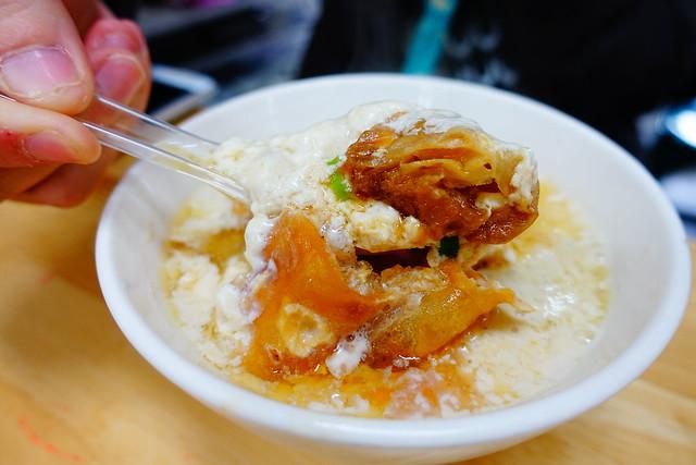 花蓮山東豆漿大王,鹹豆漿 (NTD$20) (photo by Lilygloria)