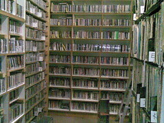 bookselling(0.0), inventory(0.0), building(1.0), library(1.0), archive(1.0), public library(1.0),