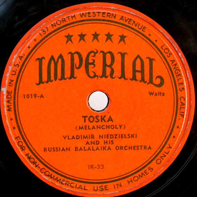 Imperial vintage record label flickr photo sharing for Classic house record labels