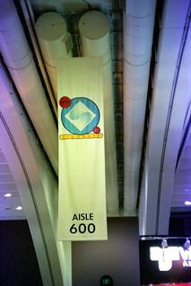 SIGGRAPH banner