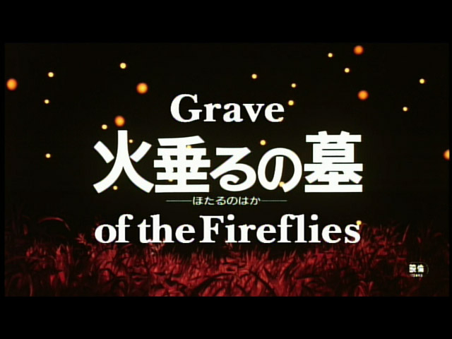 Header of Grave of the Fireflies