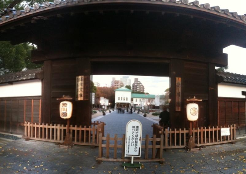 徳川園 管理事務所