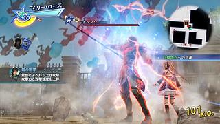 龍の咆哮2