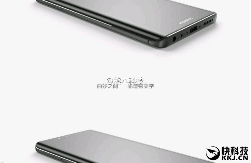 Huawei P10 Plus Leak