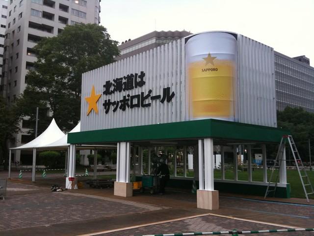 Photo:大通公園ホテル By tsukacyi