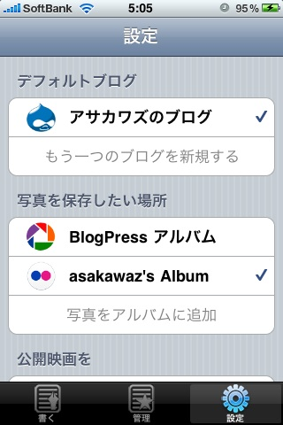 iphone_photo