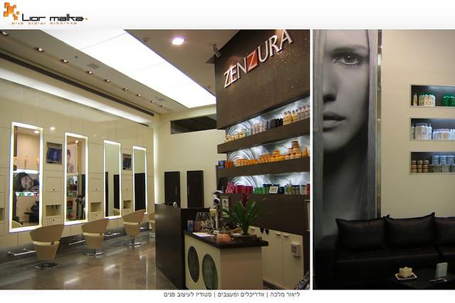 barber shop interior design ideas on interior design for barber shop flickr photo sharing