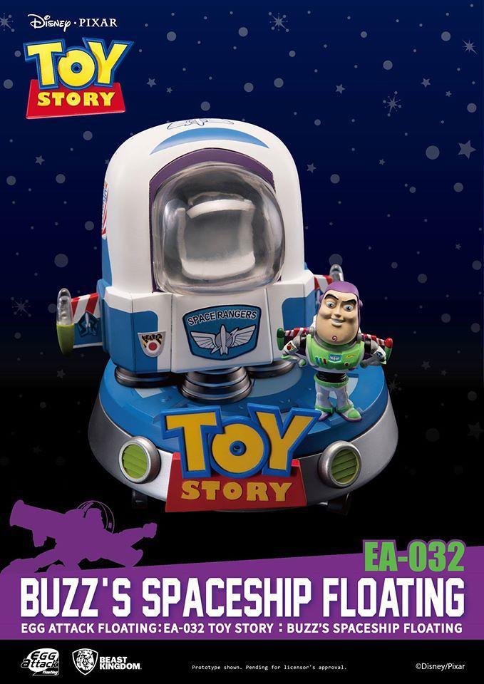 野獸國 Egg Attack 系列【玩具總動員:巴斯光年飛船磁浮版】Toy Story Buzz's Spaceship Float EA-032