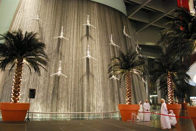 4097244213 b2277b9574 z jpgDubai Mall Fountain