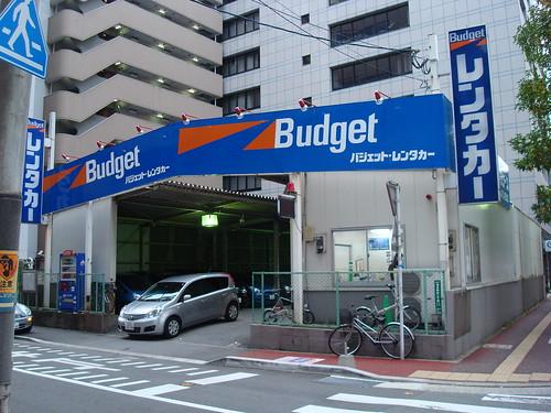 Budget @ Hakata Station