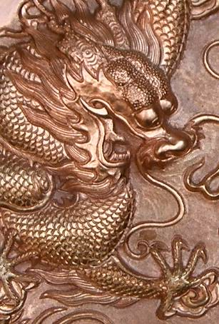 Chinese Engraving Carve Sculpture Chasing Repousse