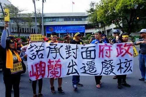 核廢料問題在台東反核遊行,仍是最重要的焦點。鄭百騰攝影
