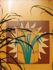 Biofuel logo