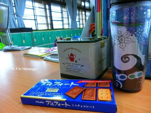 南非國寶茶(1)