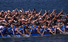 vehicle, sports, outdoor recreation, watercraft rowing, boating, water sport, crew, watercraft, boat, paddle, team,