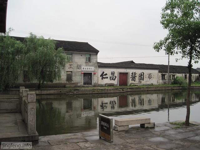 安昌古镇风景 (10)