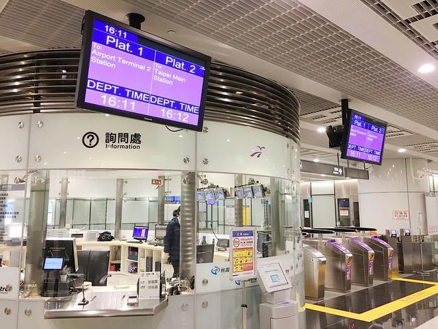 003_機場第二航廈站_006