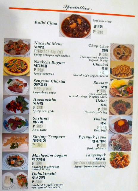 Korean Garden Restaurant Menu 3 Flickr Photo Sharing