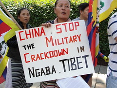 US-China Strategic & Economic Dialogue Protest