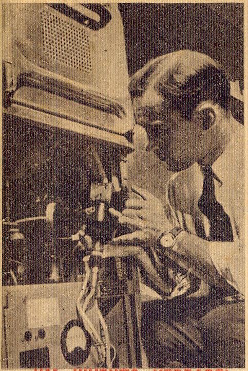Século Ilustrado, No. 528, Fevereiro 14 1948 - 29a