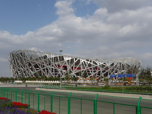 Bird 39 s nest stadium flickr photo sharing for The bird s nest stadium