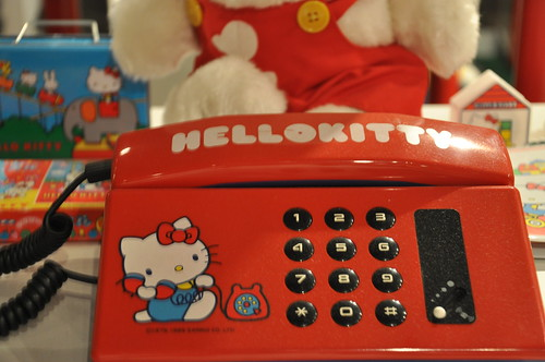 Three Apples - An Exhibition Celebrating 35 Years of Hello Kitty
