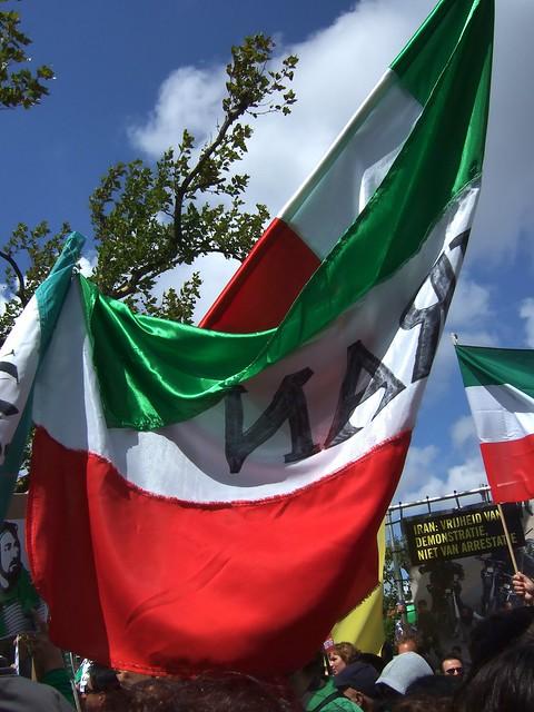 Home-made Iranian flag