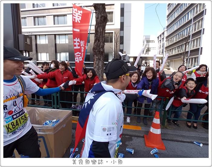 【日本旅遊】2016東京馬拉松全記錄/一定要跑一次的世界六大馬