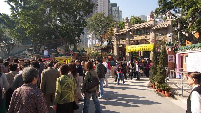 黄大仙廟 WonTaiSin Temple